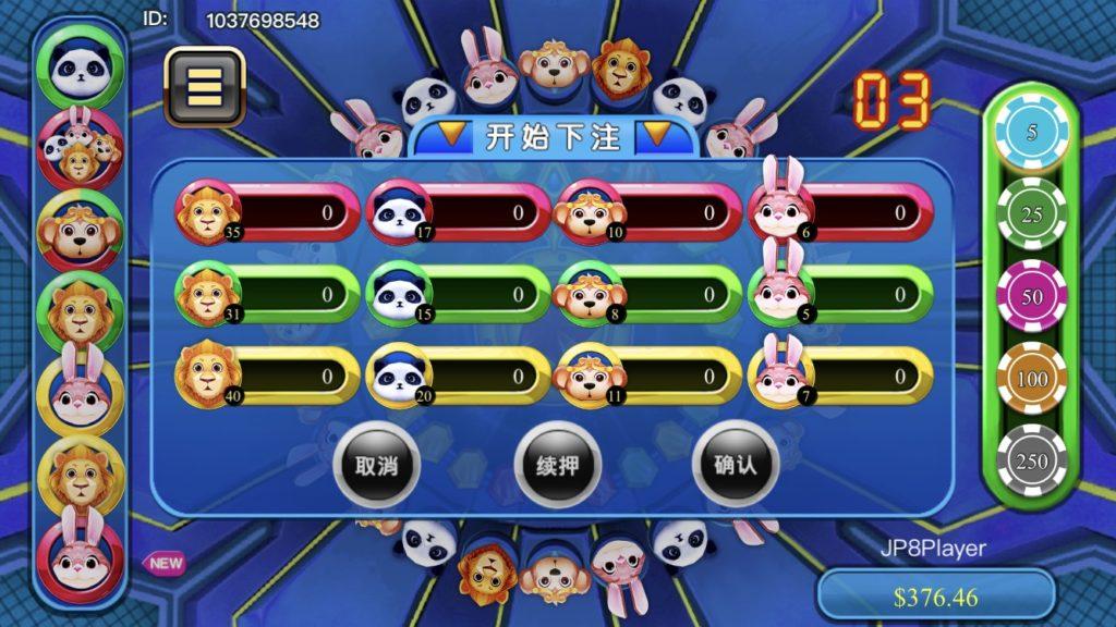 線上老虎機介紹-老虎機遊戲馬上看懂來源、術語、玩法!